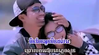 getlinkyoutube.com-បងពីមុនឆ្កួតបាត់ហើយ  Chay Virak Yuth   YouTube