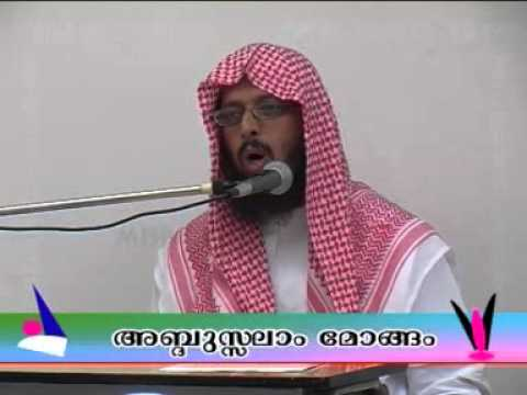 ABDUSSALAM MONGAM .സ്നേഹനിധിയായ ഭർത്താവ് .....!! അബ്ദുസ്സലാം മോങ്ങം .part -1