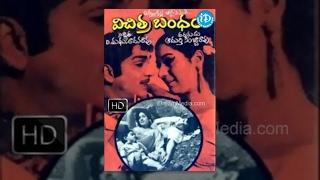 Vichitra Bandham Telugu Full Movie || ANR, Vanisri, Anjali Devi || Adurthi Subba Rao || KV Mahadevan
