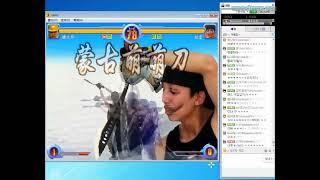 getlinkyoutube.com-동동네버다이] 대륙의 병림픽 실사 격투게임 대도서관 실황