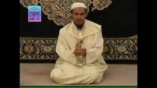 تعليم الصلاة بالأمازيغية- ابو هاجر. تواسنا ن تزاليت