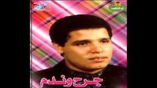 getlinkyoutube.com-اشرف المصرى - انساه ياقلبى
