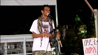 Eritrean New Music For Martyrs Day By Kiflom Yikealo(ኣንታ ሓላለይ)