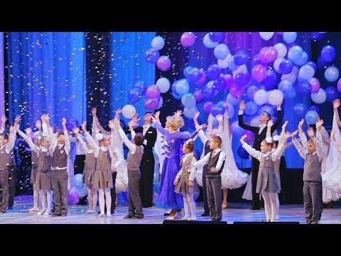 Весь концерт к 45-летию гимназии в одном видео