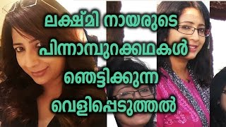 Student Opens Up About Lakshmi Nair And Law Academy | Oneindia Malayalam width=