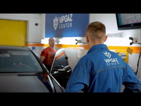 Газ на авто в Киеве на станции VipGaz