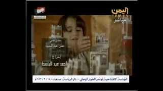 getlinkyoutube.com-اوبريت يوم القلوب - رسالة اطفال اليمن