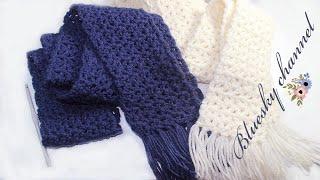 كروشية كوفية مفرغة بسيطة للمبتدئين  crochet scarf V stitch for beginners