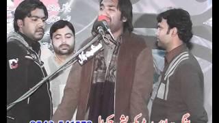 getlinkyoutube.com-New majlis Zakir muntazir mehdi 2012 safar ka pehla itwar Bangash colony RWP (part 3/3)