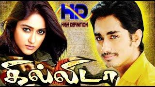Gillida Tamil Dubbed Movies| Siddharth, Illiyana, Full Action Dubbed Film|