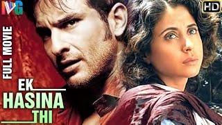 getlinkyoutube.com-Ek Hasina Thi Telugu Full Movie | Saif Ali Khan | Urmila Matondkar | RGV | Indian Video Guru