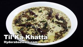 getlinkyoutube.com-Til Ka Khatta Recipe Video – How to Make Hyderabadi Tempered Tamarind Water with Sesame Seeds