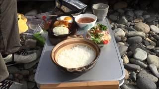 getlinkyoutube.com-2014.1.25   3回目の野外ソロ七輪ごはん ハンバーグランチを食らう動画