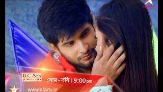Will Isha fall into Adideb's trap?