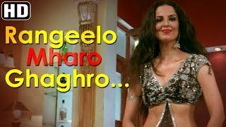 getlinkyoutube.com-Rangeelo Mharo Ghaghro - Benny and Babloo Songs - Rukhsaar Rehman - Anita Hassanandani