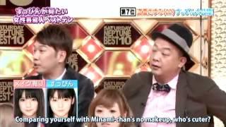 getlinkyoutube.com-Michishige-Nakazawa - Saturday Neptune Best10 20111112