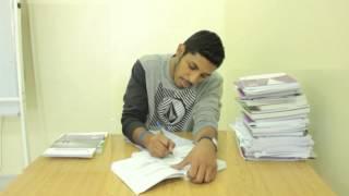 حقيقة الطالب الجامعي - The fact of the university student