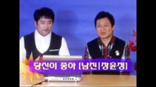getlinkyoutube.com-남진 & 장윤정 - 당신이 좋아 노래강의 / 강사 이호섭