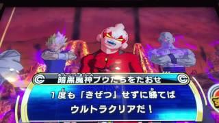 【1キルULクリア】SDBH3弾 ゴッドボス 暗黒魔神ブウ:ゼノ達