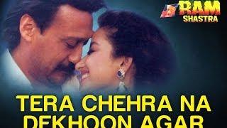 Tera Chehra Na Dekhoon Agar - Ram Shastra   Jackie Shroff & Manisha Koirala   Anu Malik width=
