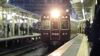 getlinkyoutube.com-【フルHD】阪急電鉄宝塚線5100系 石橋(HK48)駅停車