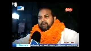 Kara Mukti, Maulana Rafiqul Islam Khan.3gp