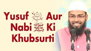 WAQIA - Yusuf AS Aur Muhammad SAWS Ki Khubsurti Ka Aur Unki Darhi By Adv. Faiz Syed