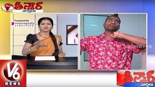 getlinkyoutube.com-Bithiri Sathi Funny Conversation With Savitri || Unbreakable Laptops || Teenmaar News || V6News