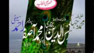 hazrat hafiz muhammad saleem chishti qadri.mpg