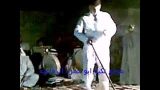 getlinkyoutube.com-مديح عراقي المداح  ميسر الحيالي 3