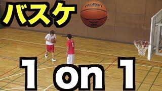 getlinkyoutube.com-【バスケ】真夏の1on1 はじめしゃちょー vs JUNJUN(プロ)