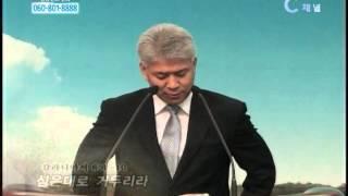 getlinkyoutube.com-[C채널] 포도원교회 김문훈 목사 - 심은대로 거두리라