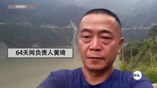 getlinkyoutube.com-亚太联播 (2017-02-22)