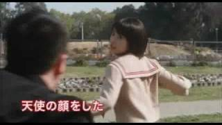 getlinkyoutube.com-映画「ラブファイト」予告