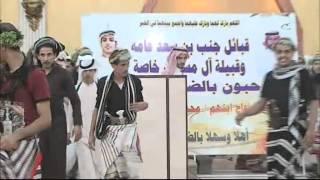 getlinkyoutube.com-أفراح آل مسعود قحطان زواج محمد مفزع المسعودي