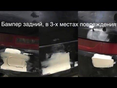 Ремонт и покраска крыльев, бампера Audi