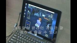 getlinkyoutube.com-가성비 극대화한 듀얼OS 태블릿PC, imuz Converter 10