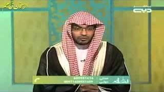 getlinkyoutube.com-دعاء جلب الذرية بإذن الله مجرب مع 24 حالة منها الشيخ صالح المغامسي نفسه