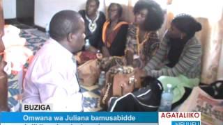 getlinkyoutube.com-Omwana wa Juliana bamusabidde