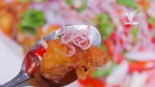Foodwork ปลาทับทิม : มนต์สิทธิ์ คำสร้อย : 26 ต.ค. 57 (HD)
