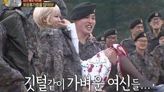 getlinkyoutube.com-【TVPP】AOA - Quiz with Korean Army , 에이오에이 - 맹호부대와 퀴즈 @ A Real Man