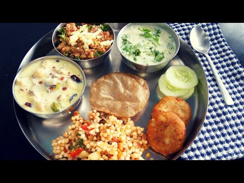 Janmashtami special thali Recipe