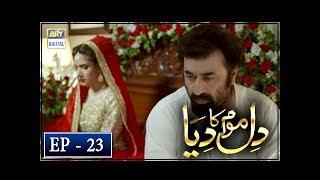 Dil Mom Ka Diya Episode 23   13th November 2018   Ary Digital Drama