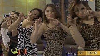 getlinkyoutube.com-Las Chicas bailan el Serrucho