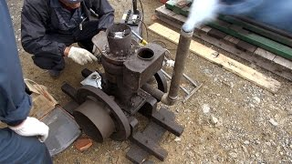 getlinkyoutube.com-Old Engines in Japan 1930s SATO's SEMI DIESEL ENGINE 2hp Part 1
