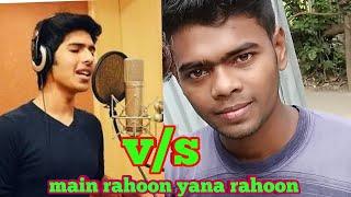 Main rahoon yana rahoon    fast song by Akash Bagchi#apr singing channel