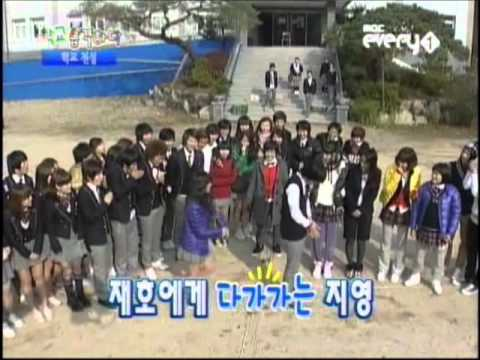[ENG SUB] MBLAQ Attacks School! Part 3/3