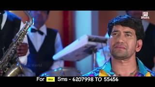 getlinkyoutube.com-Dil Me Samaila Tu Hamar Banke | Full Song | Nirahua Rickshawala 2 | Nirahua, Aamrapali