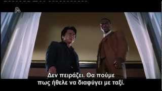 getlinkyoutube.com-Rush hour 2 - Funny scene (Greek subs)