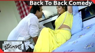 getlinkyoutube.com-Blade Babji Telugu  Movie || Back To Back Comedy Scenes-01 || Allari Naresh ,Sayali Bhagat